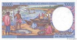 10000 Francs RÉPUBLIQUE CENTRAFRICAINE  1994 P.305Fa NEUF