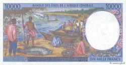 10000 Francs ÉTATS DE L