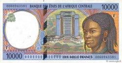 10000 Francs RÉPUBLIQUE CENTRAFRICAINE  2000 P.305Ff TTB