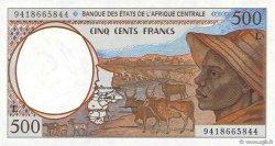 500 Francs GABON  1994 P.401Lb NEUF