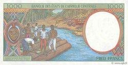 1000 Francs GABON  1993 P.402La NEUF