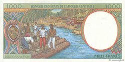 1000 Francs GABON  1994 P.402Lb NEUF