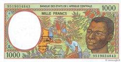 1000 Francs GABON  1995 P.402Lc NEUF