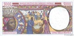 5000 Francs GABON  1995 P.404Lb NEUF