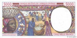 5000 Francs GABON  1997 P.404Lc NEUF
