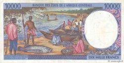 10000 Francs GABON  1994 P.405La TTB