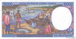 10000 Francs GABON  1997 P.405Lc SUP