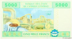 5000 Francs GABON  2002 P.409A NEUF