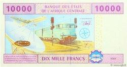 10000 Francs GABON  2002 P.410A NEUF