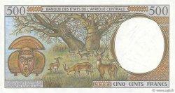 500 Francs GUINÉE ÉQUATORIALE  1994 P.501Nb NEUF