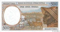 500 Francs GUINÉE ÉQUATORIALE  2000 P.501Ng NEUF