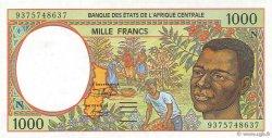 1000 Francs GUINÉE ÉQUATORIALE  1993 P.502Na NEUF