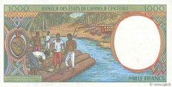 1000 Francs GUINÉE ÉQUATORIALE  1994 P.502Nb NEUF
