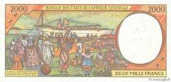 2000 Francs GUINÉE ÉQUATORIALE  1994 P.503Nb NEUF