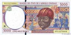 5000 Francs GUINÉE ÉQUATORIALE  1995 P.504Nb NEUF