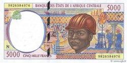5000 Francs GUINÉE ÉQUATORIALE  1998 P.504Nd NEUF