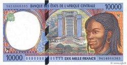 10000 Francs GUINÉE ÉQUATORIALE  1994 P.505Na pr.NEUF