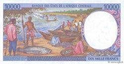 10000 Francs GUINÉE ÉQUATORIALE  1995 P.505Nb NEUF
