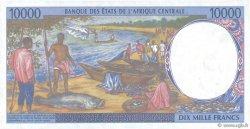 10000 Francs GUINÉE ÉQUATORIALE  2000 P.505Nf NEUF