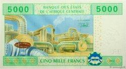 5000 Francs GUINÉE ÉQUATORIALE  2002 P.509F NEUF