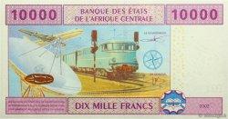 10000 Francs GUINÉE ÉQUATORIALE  2002 P.510F NEUF