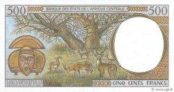 500 Francs TCHAD  1995 P.601Pc NEUF
