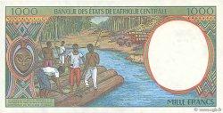 1000 Francs TCHAD  1993 P.602Pa NEUF