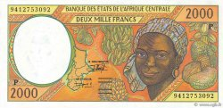 2000 Francs TCHAD  1994 P.603Pb NEUF