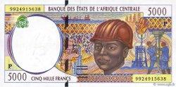 5000 Francs TCHAD  1999 P.604Pe NEUF