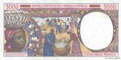 5000 Francs TCHAD  2000 P.604Pf TTB+