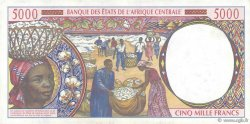 5000 Francs TCHAD  2000 P.604Pf SUP