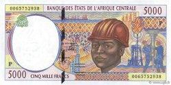 5000 Francs TCHAD  2000 P.604Pf pr.NEUF