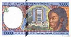 10000 Francs TCHAD  1994 P.605Pa NEUF
