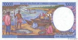 10000 Francs TCHAD  1997 P.605Pc NEUF