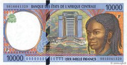 10000 Francs TCHAD  1998 P.605Pd NEUF