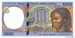10000 Francs TCHAD  1999 P.605Pe SPL
