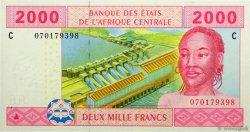 2000 Francs TCHAD  2002 P.608C NEUF
