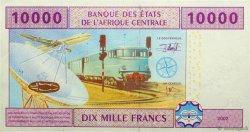10000 Francs TCHAD  2002 P.610C SUP+