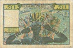 50 Francs AFRIQUE OCCIDENTALE FRANÇAISE (1895-1958)  1958 P.001 TB