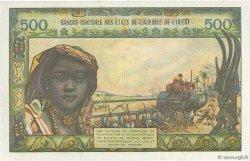 500 Francs COTE D