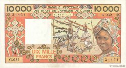 10000 Francs WEST AFRICAN STATES  1986 P.109Ah XF+