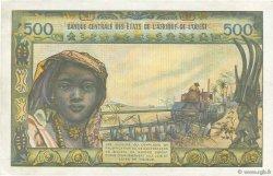 500 Francs WEST AFRICAN STATES  1977 P.202Bl AU