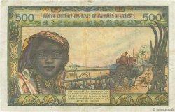 500 Francs BURKINA FASO  1977 P.302Cm TTB