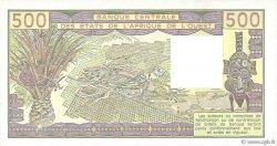 500 Francs BURKINA FASO  1985 P.306Ci