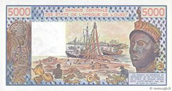 5000 Francs BURKINA FASO  1982 P.308Cg NEUF
