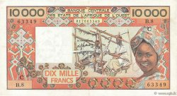 10000 Francs BURKINA FASO  1978 P.309Cb TTB+