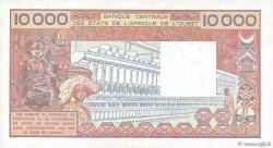 10000 Francs BURKINA FASO  1992 P.309Ci SUP