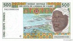 500 Francs BURKINA FASO  1994 P.310Cd NEUF