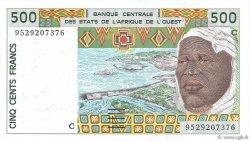 500 Francs BURKINA FASO  1995 P.310Ce pr.NEUF