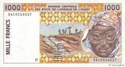1000 Francs BURKINA FASO  1994 P.311Ce pr.NEUF